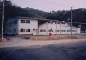 第2期大屋町地域産業支援工場E棟建築工事