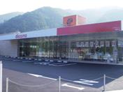 ドコモショップ和田山店新築工事