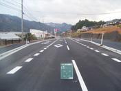 (主)養父小代線道路改良工事