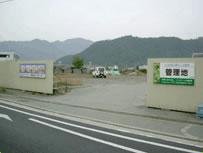 和田山町土田