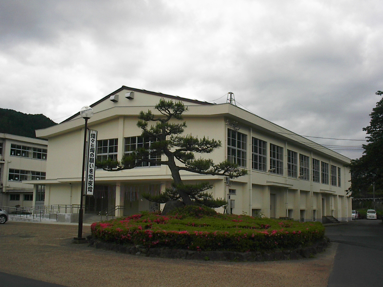 関宮中学校屋内運動場地震補強工事
