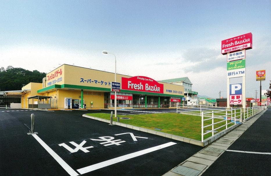 (仮称)フレッシュバザール福知山東野パーク店新築工事