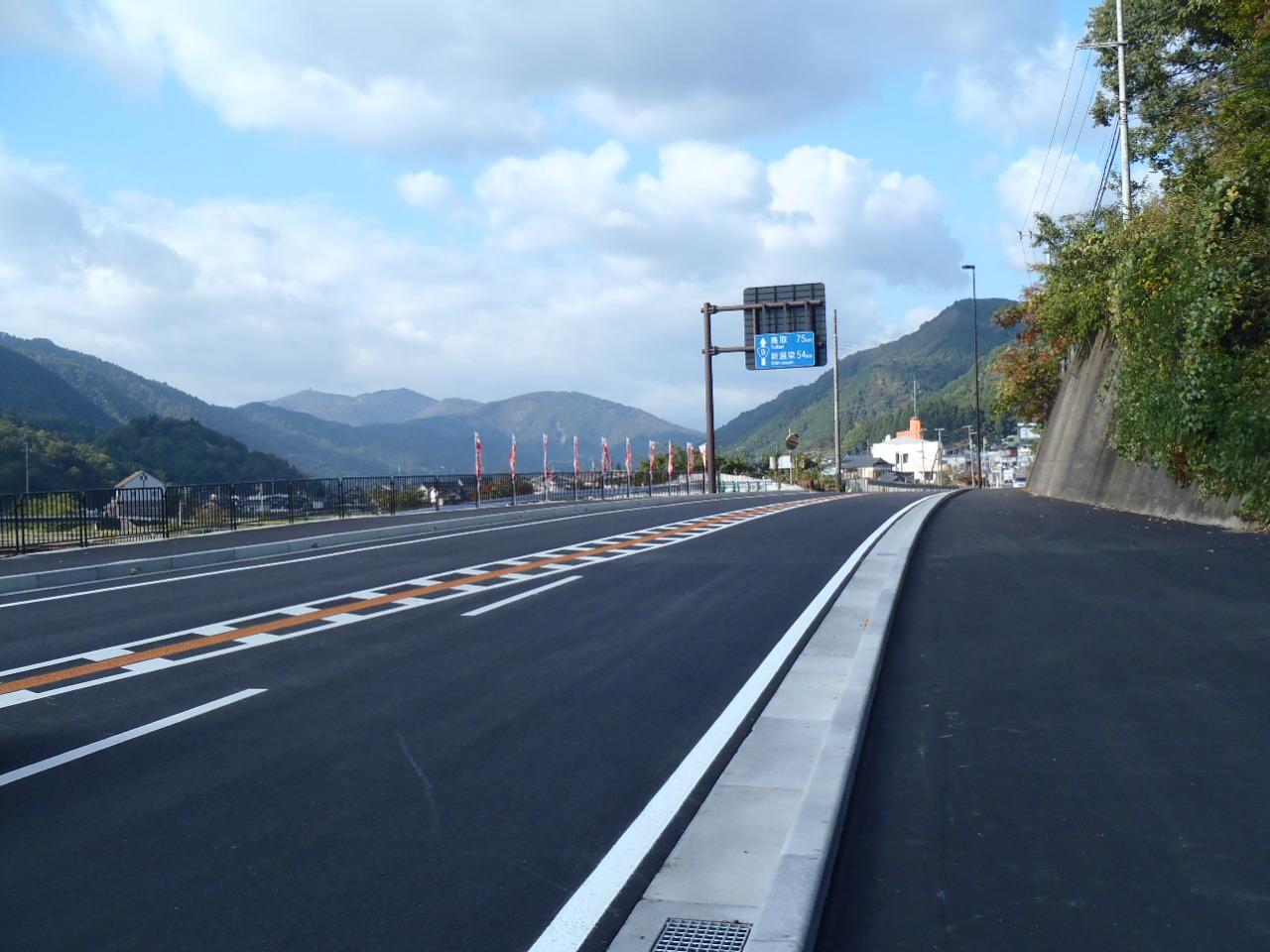 和田山八鹿道路高柳地区改良工事