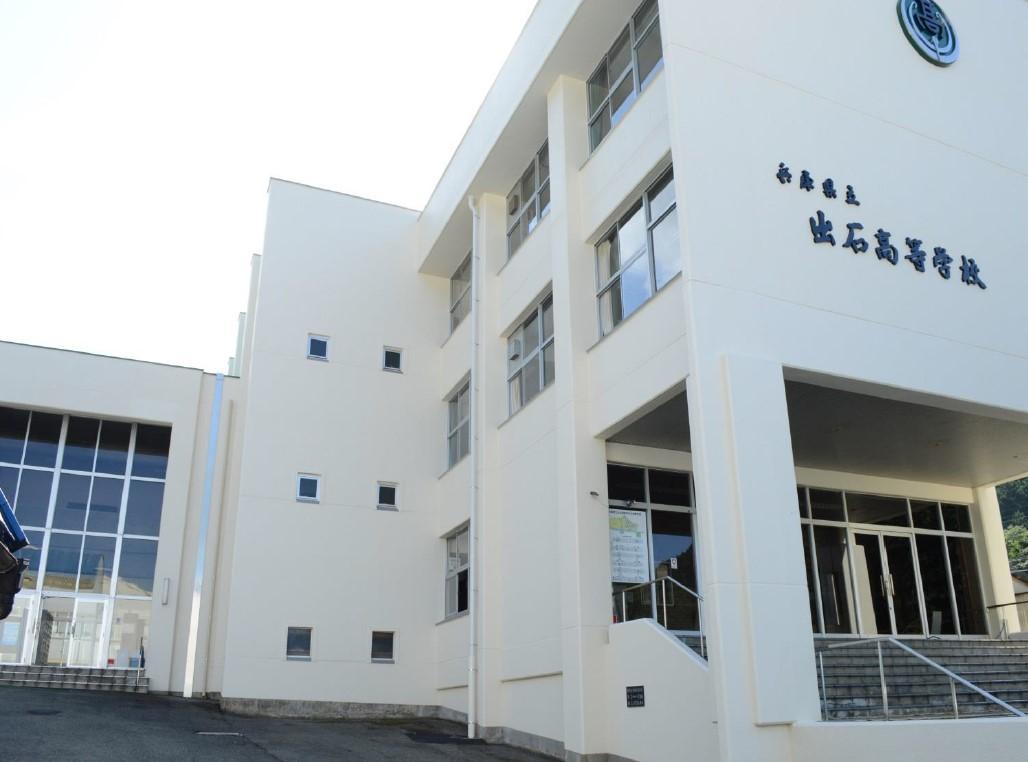 県立出石高等学校第2期耐震補強その他工事